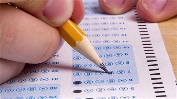 AÖF sınavında görevli öğretmenler belli oldu