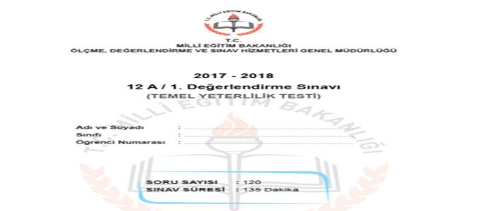 MEB 2018 YKS (TYT-AYT) 1.Deneme Sınavları Yayınlandı