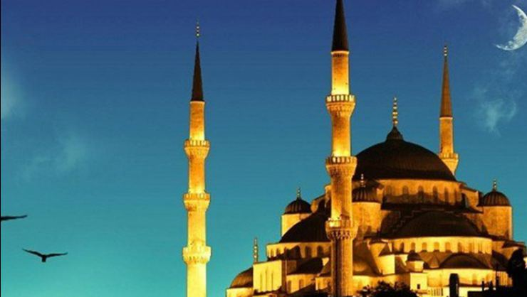 Ramazan Ayı ne zaman? İlk Oruç ne Zaman? ramazan bayramı ne zaman? ramazan bayramı kaç gün tatil?