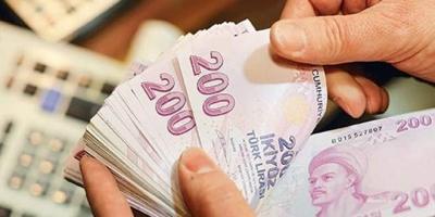 İş Bankası Emeklilerin Promosyon Ödemelerini Ne Zaman Yapacak?
