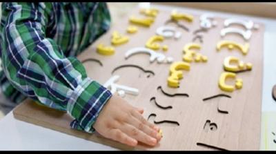 MEB özel okullara 'Kur'an-ı Kerim' öğretim programı hazırladı