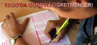 TEOG Ortak Sınavlarda Görevlilerin Uyacağı Kurallar ve Alacağı Ücret
